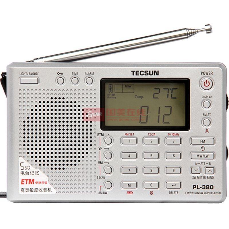 德生(tecsun)pl380 收音机(银色)