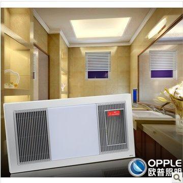 浴霸/排气扇 欧普浴霸/排气扇 opple欧普照明灯具专柜正品 集成吊顶