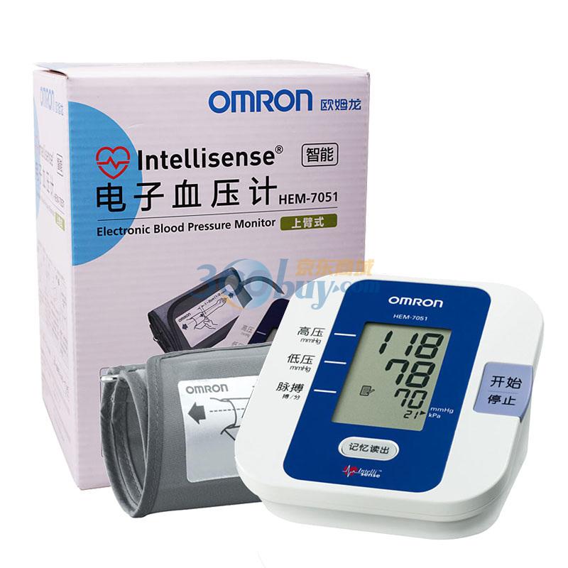 欧姆龙 电子血压计(血压仪)hem-7051