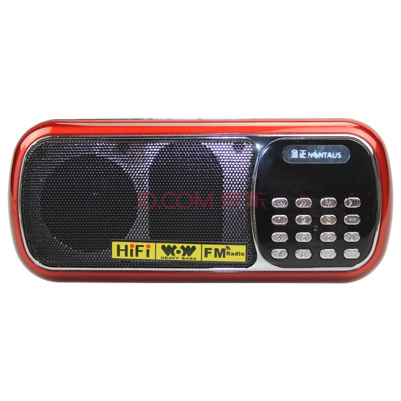 金正mdt-8880迷你插卡音箱便携式移动电脑音箱